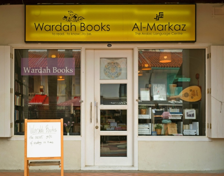 First Muslim Bookshop In Singapore - Waw Stories